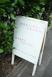 P1040484.jpg